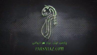 تصویر از فیلم آپارات