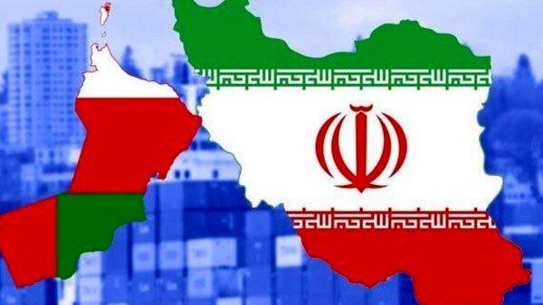 تصویر از استراتژیهای مهم برای افزایش روابط میان ایران و عمان